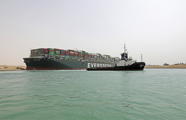 Imagen del buque portacontenedor encallado